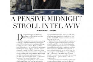 A Pensive Midnight Stroll in Tel Aviv